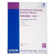 PREMIUM GLOSSY PHOTO PAPER FORMATO A2 (25 FOGLI)
