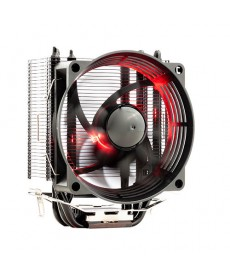 ITEK - ICY 4HE Red Led x Socket 1151v2 1.151 AM4